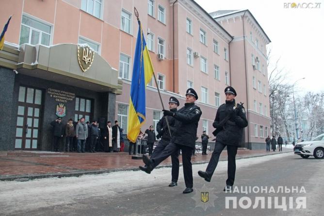 У Житомирі нові дільничні офіцери поліції присягнули на вірність українському народові