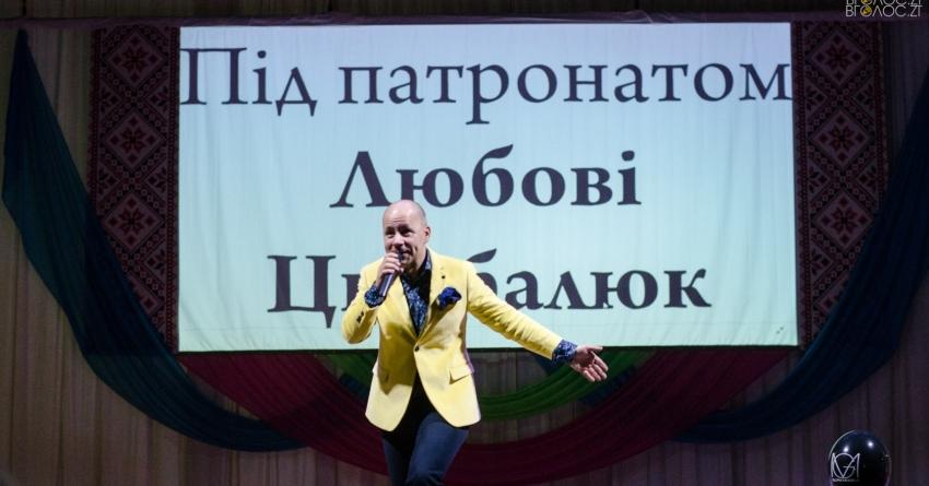 Під патронатом Любові Цимбалюк у Житомирі пройшов конкурс міні-міс