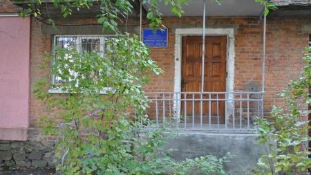 У Житомирі ліквідують бібліотеку і передадуть майно ЖЕКу