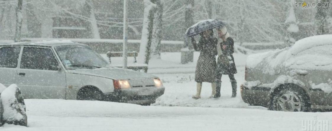Сильні опади та хуртовина: жителів області попередили про різке погіршення погоди