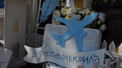 Житомирський міськвиконком не хоче звертатися до правоохоронців через фестиваль «Крила»