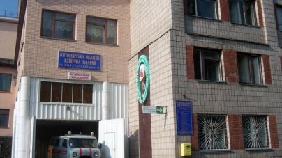 За охорону обласної лікарні імені Гербачевського заплатять понад 200 тисяч