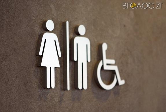 Закупівлю громадського туалету в Житомирі відмінили через порушення