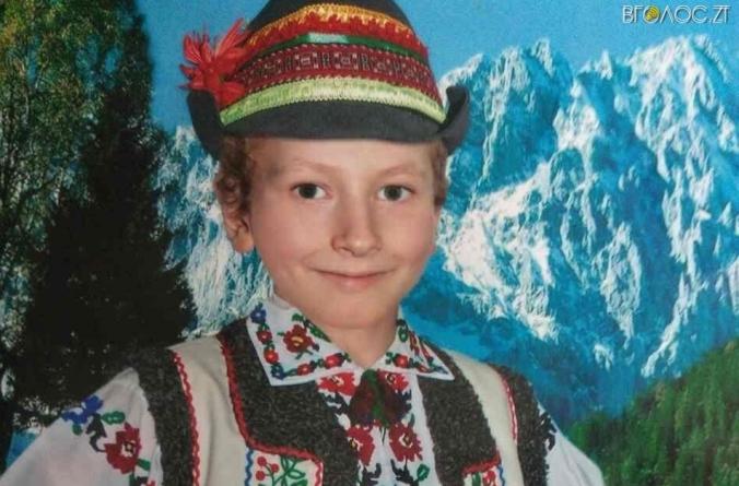 Зникла дитина: 13-річний хлопчик пішов з санаторію у Житомирському районі та не повернувся (ОНОВЛЕНО)