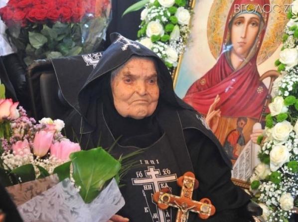 У віці 107 років померла найстаріша схимонахиня України