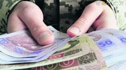 В ОДА кажуть, що з нового року зарплата військових сягатиме 25 тисяч гривень