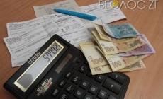 Субсидію жителям області «даватимуть» грошима