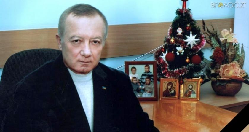 Помер голова Чуднівської громади Іван Розводовський