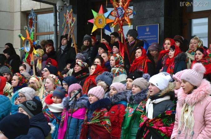Майже 600 жителів Житомирщини заспівали разом колядку «Нова радість стала»