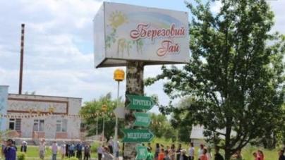 У Бердичеві судитимуть підприємця, який «зекономив» на вогнезахисті перекриття дитячого санаторію