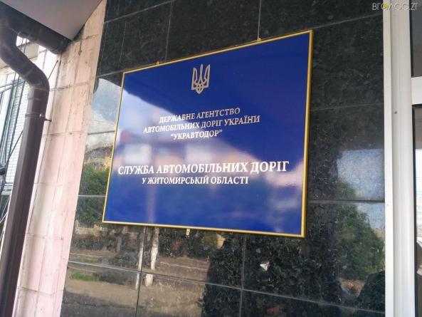 Служба автодоріг області проведе техогляд своїх «Ауді», «Тойот» та «Нісанів»