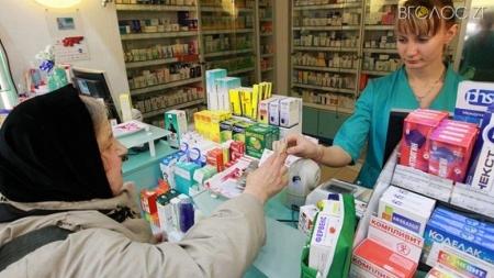 Через борги районної аптеки Житомирська райрада передасть її майно