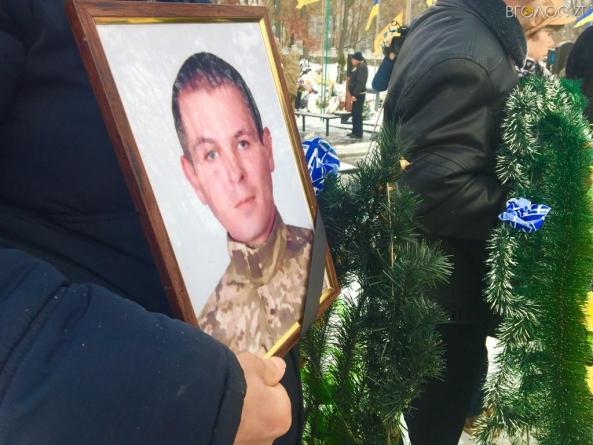У Житомирі попрощалися з учасником АТО Євгеном Мошківським