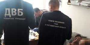 Щоб уникнути покарання за побиття людини, житомирянин запропонував 100000 грн слідчим