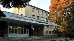 Житомирське музичне училище очолила заступник директора закладу