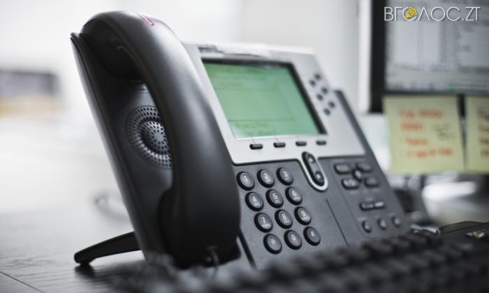 Житомирській міськраді потрібно майже 200 тисяч на зв'язок