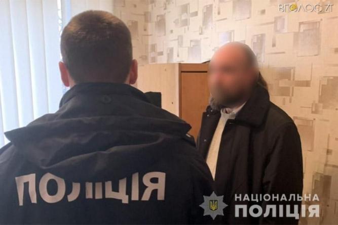 У Хмельницькому затримали житомирянина, який під прикриттям священика вчиняв злочини