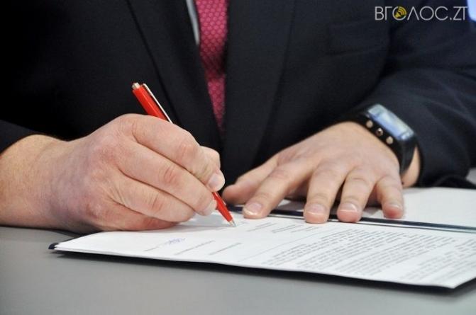 Ігор Гундич дав догану своєму заступнику, – прес-служба
