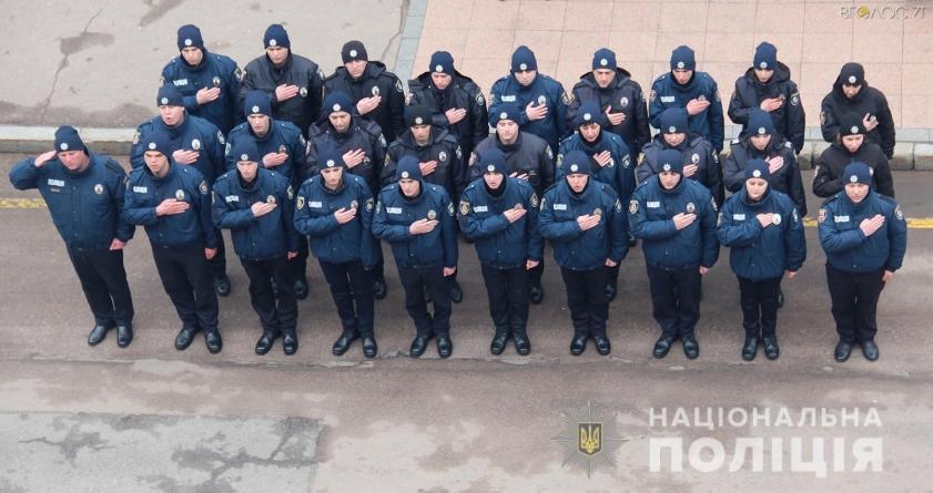 У Житомирі поліцейські з різних областей України склали Присягу