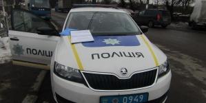 На околиці Любара 23-річний водій травмував поліцейського