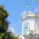 Житомирська міськрада хоче дозволити «Епіцентру» робити технічну документацію