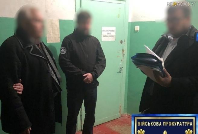 У Житомирі на хабарі у 20 000 гривень затримали керівника філії «Військторгсервісу»