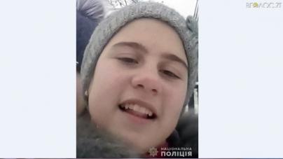 Увага! Поліція просить допомогти розшукати  15-річну жительку Баранівки (ОНОВЛЕНО)