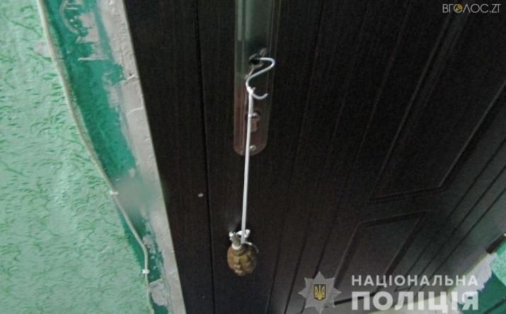 Бердичів: до дверей квартири невідомі приєднали бойову гранату