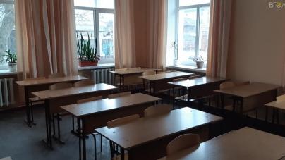 Аварійна школа: старшокласники гуманітарної гімназії №23 навчатимуться в ЖДУ