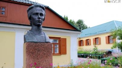 Селфі з Лесею Українкою: стартував флешмоб до дня народження видатної поетеси