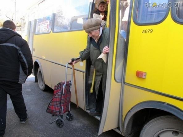 Не жарти: з 1 квітня перевізники не хочуть перевозити пільговиків