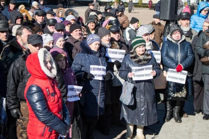 Сотні житомирян зібралися на мітинг проти тарифів