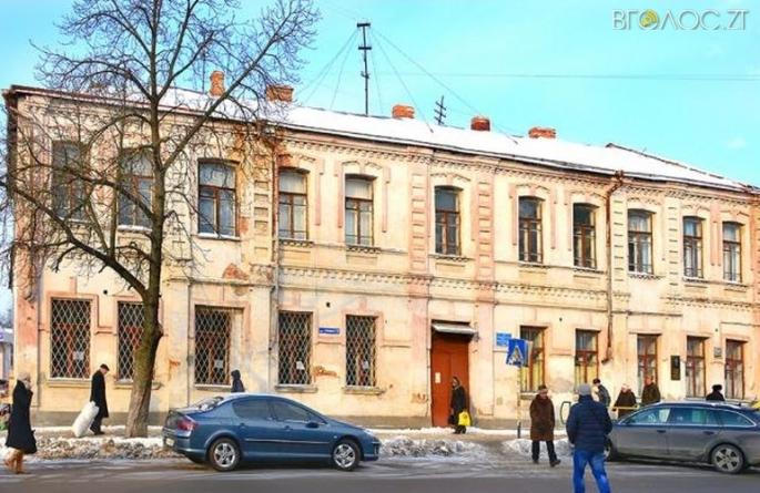 У Житомирі хочуть демонтувати приміщення вечірньої школи