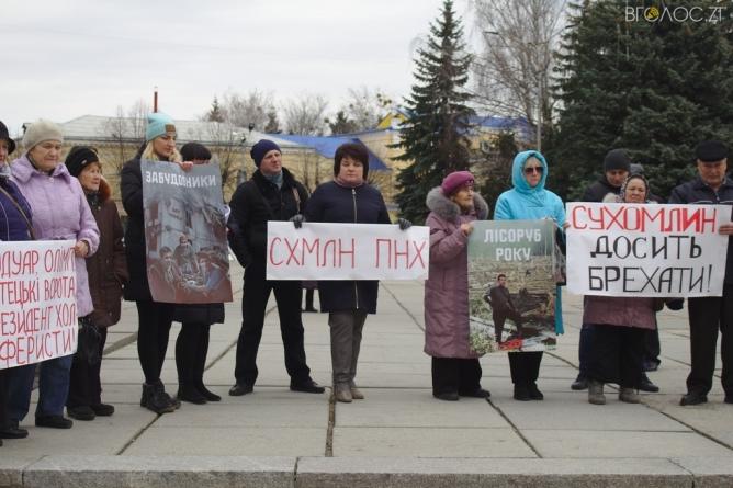 Житомиряни протестують проти забудови їхніх дворів багатоповерхівками