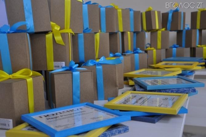 210 000 гривень витратили в облраді на подарунки, квіти та «проїзд» під час заходів