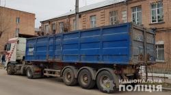 Під Бердичевом вночі селяни зупинили сміттєвоз зі Львова та тримали водія до приїзду поліції