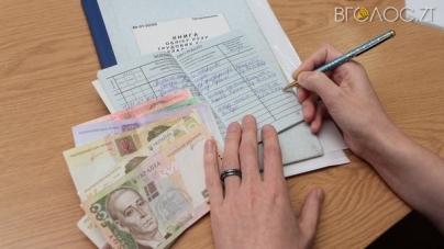 Завдяки легальному працевлаштуванню до бюджету Житомира отримали понад 700 тисяч