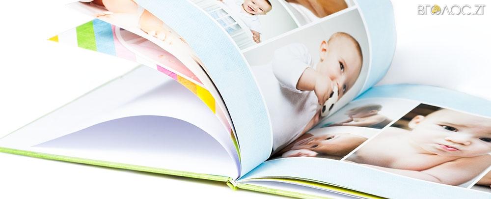 Реальні історії в картинках – коли ви автор своїх книг