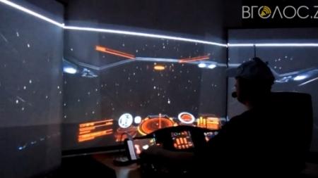 Музей космонавтики скасував тендер на придбання симулятора космічного корабля