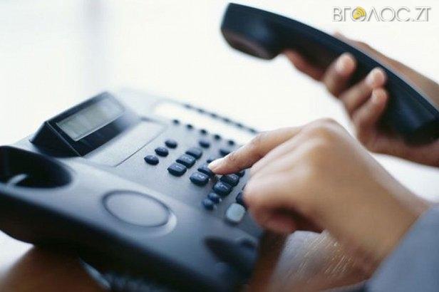Житомирська міськрада заплатила майже 200 тисяч за АТС