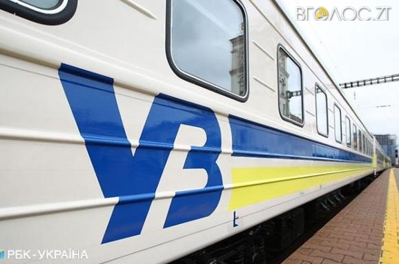 З бюджету Житомира перерахували ще понад 160 тисяч «Укрзалізниці»