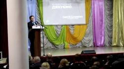 Скоро вибори: Сухомлин розповів працівникам культури про здобутки