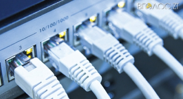 За локальну мережу у ЦМЛ №2 Житомира заплатять майже 200 тисяч