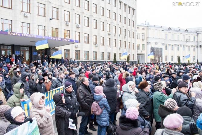 Житомиряни підтримали імпічмент президенту Порошенку