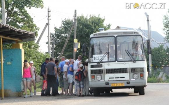В ОДА пообіцяли, що ситуацій «автобус у село раз на тиждень» – більше не буде
