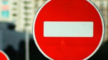 Водіїв попередили, що у центрі Житомира перекриють дорогу