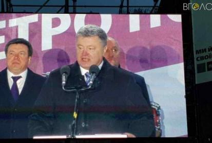 У Житомирі Порошенко агітував голосувати за себе під час робочої поїздки