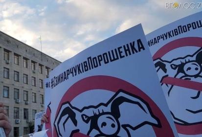 Житомирська поліція отримала «на горіхи» від Порошенка через плакати активістів, – ЗМІ