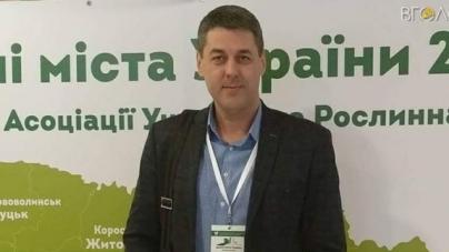 Директора «Зеленбуду» звільнили із займаної посади