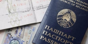 Громадянка Білорусі намагалась в'їхати в Україну по паспорту подруги